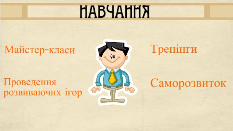 navchannya_800x450